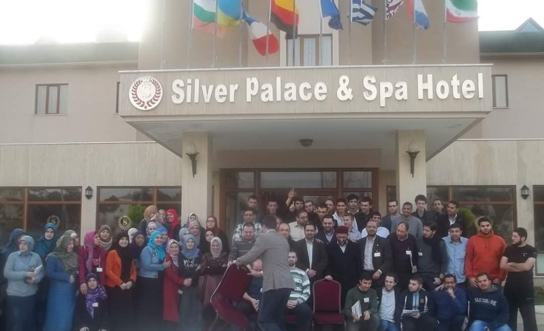 2013 Uluslararası  Öğrenci Derneği Toplantısı (IFSO)